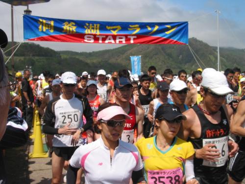 The 45th Lake Toya Marathon 2019
